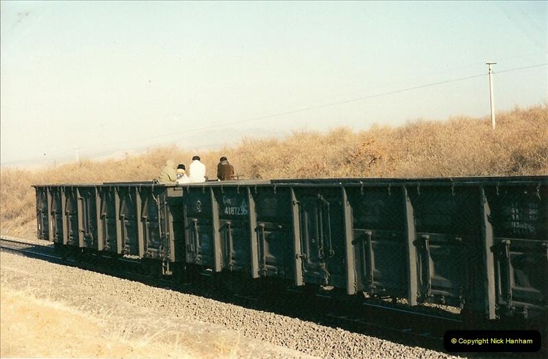 China November 1997. Picture (251) 251