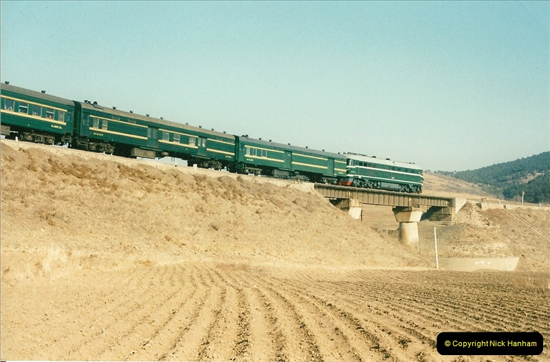 China November 1997. Picture (254) 254