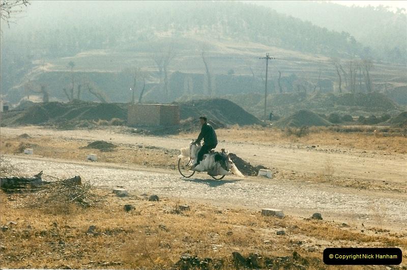 China November 1997. Picture (255) 255