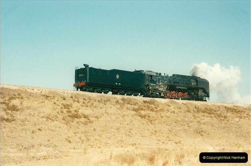 China November 1997. Picture (258) 258