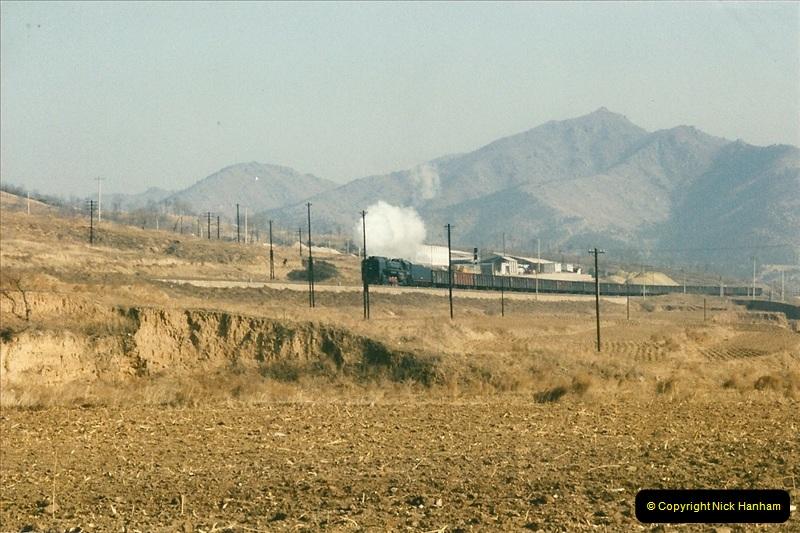China November 1997. Picture (260) 260