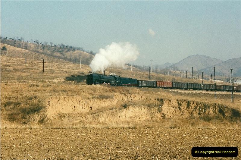 China November 1997. Picture (261) 261