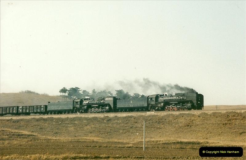 China November 1997. Picture (268) 268