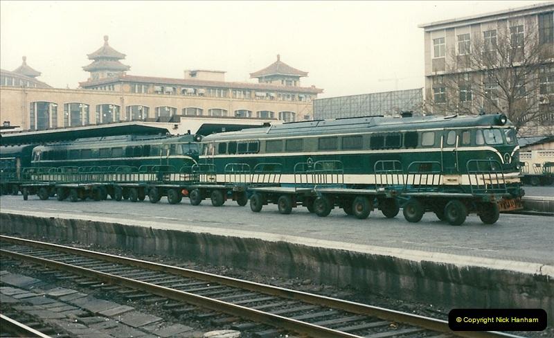 China November 1997. Picture (27) 027