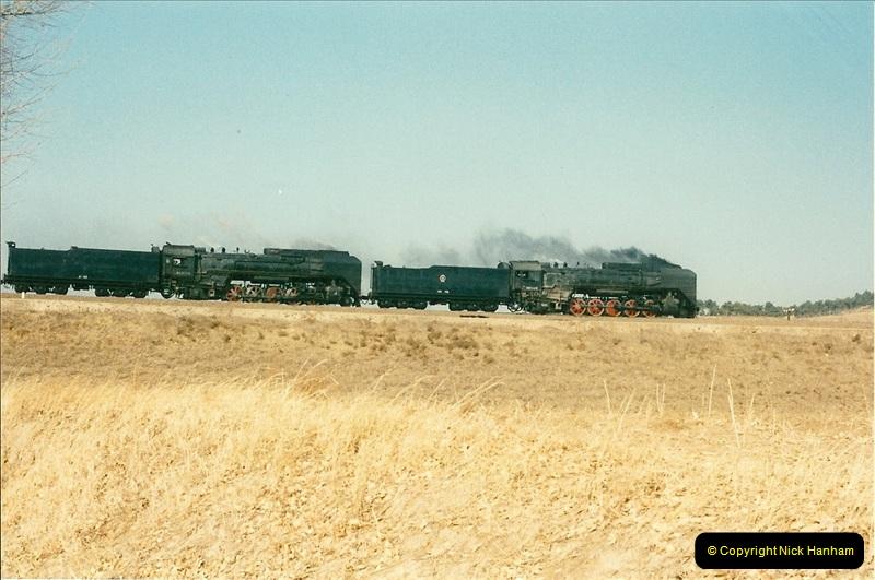China November 1997. Picture (270) 270
