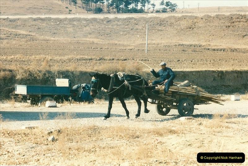 China November 1997. Picture (274) 274