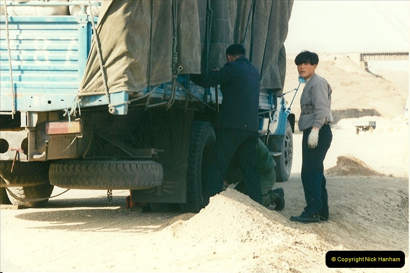China November 1997. Picture (275) 275