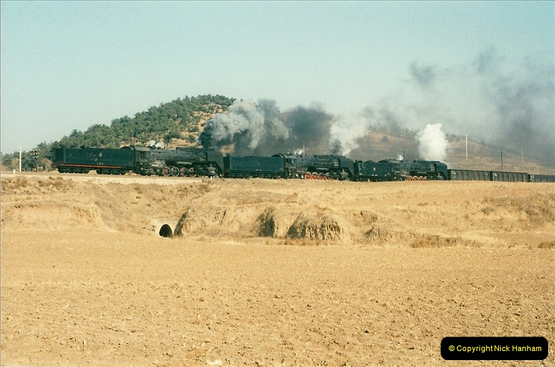 China November 1997. Picture (279) 279