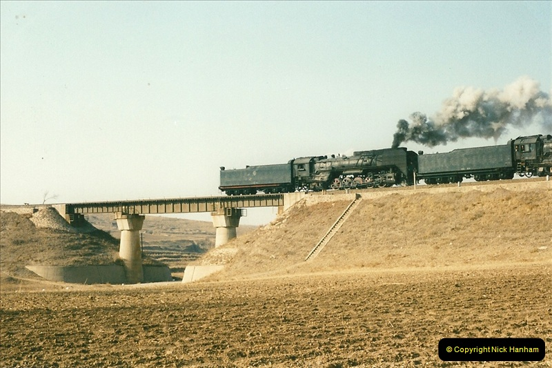 China November 1997. Picture (280) 280