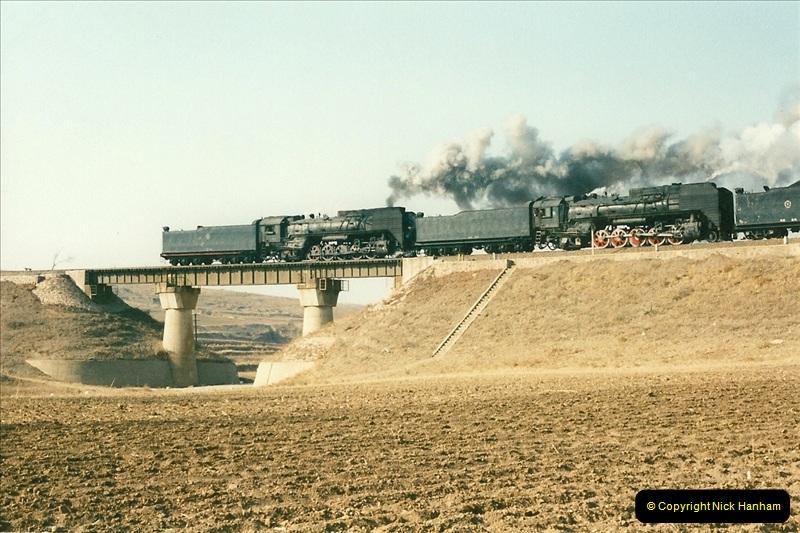China November 1997. Picture (281) 281
