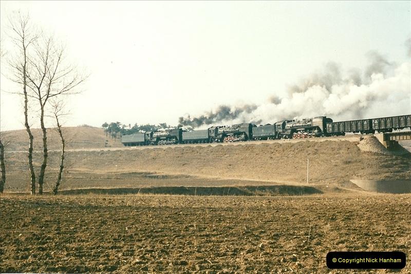 China November 1997. Picture (284) 284