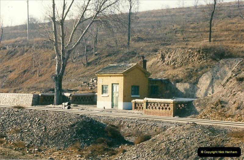 China November 1997. Picture (286) 286