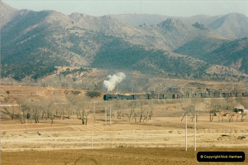 China November 1997. Picture (287) 287