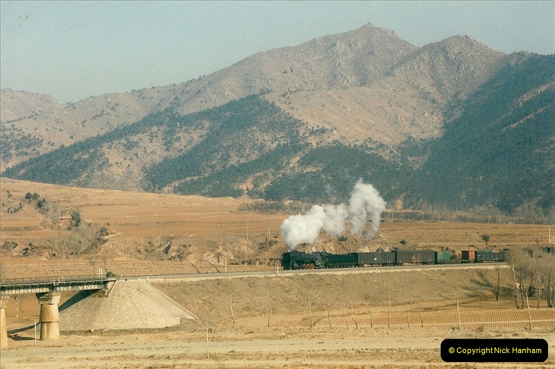 China November 1997. Picture (288) 288