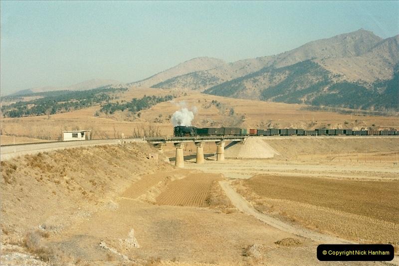 China November 1997. Picture (289) 289