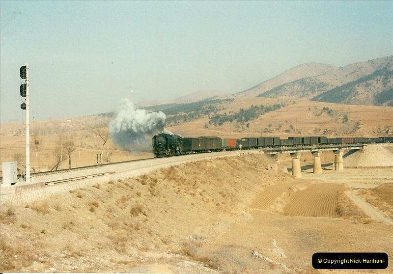 China November 1997. Picture (290) 290