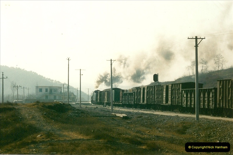 China November 1997. Picture (294) 294