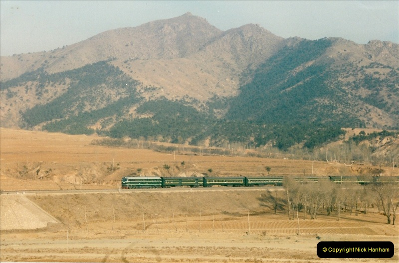 China November 1997. Picture (299) 299