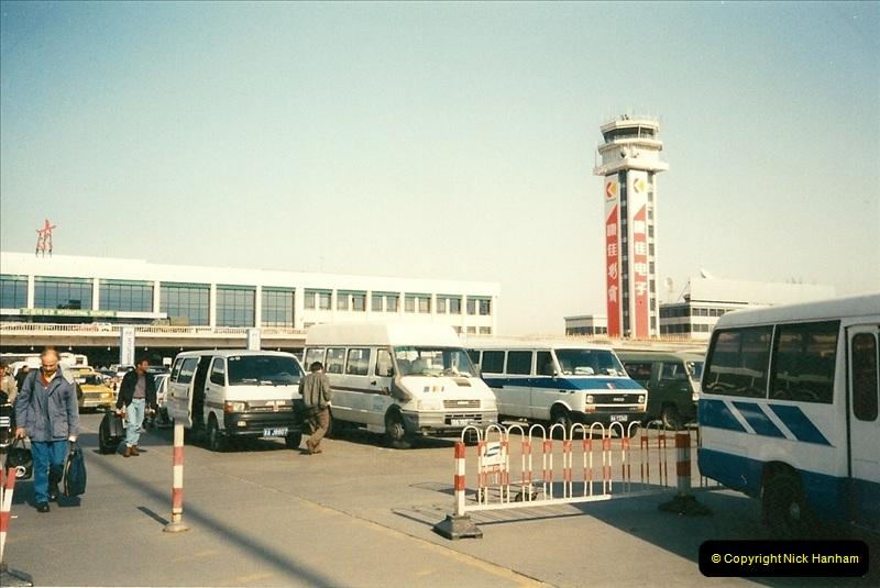 China November 1997. Picture (3) 003