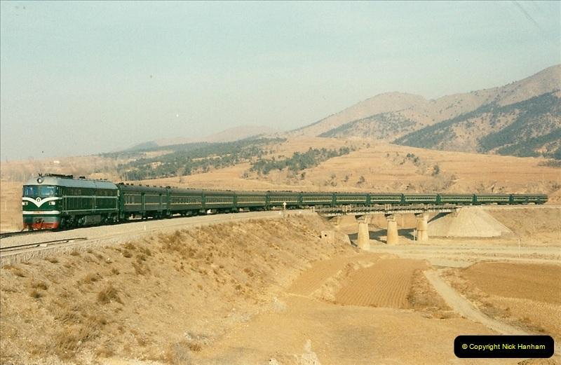 China November 1997. Picture (301) 301