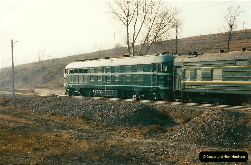 China November 1997. Picture (302) 302