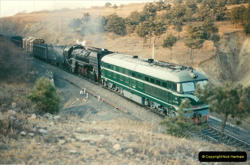 China November 1997. Picture (306) 306