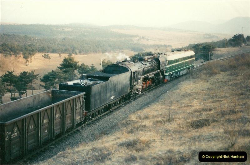 China November 1997. Picture (308) 308