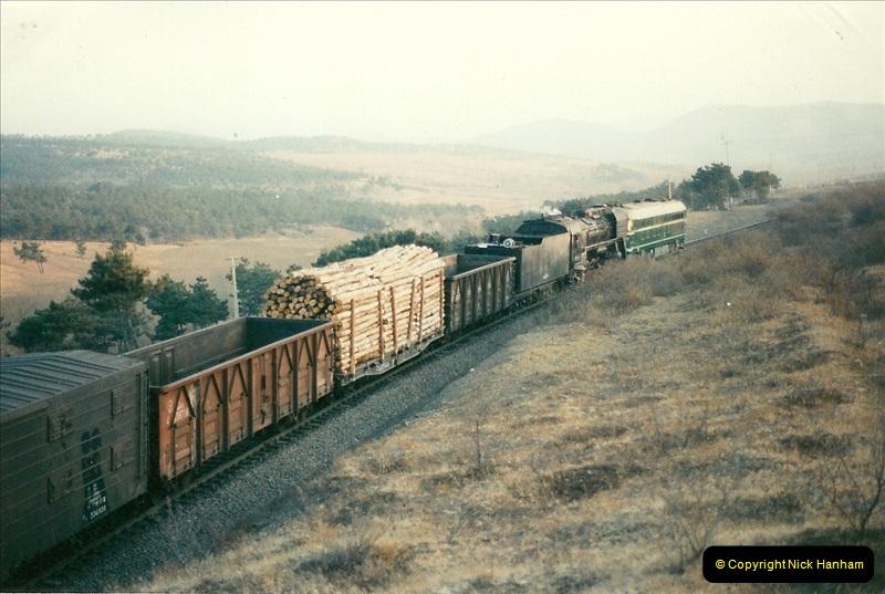 China November 1997. Picture (309) 309