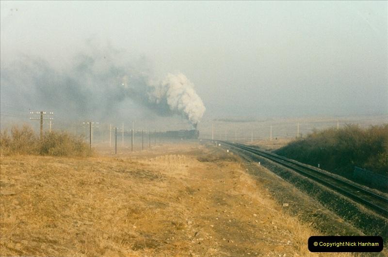 China November 1997. Picture (315) 315