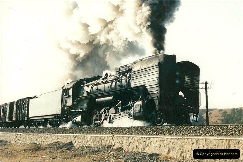 China November 1997. Picture (325) 325