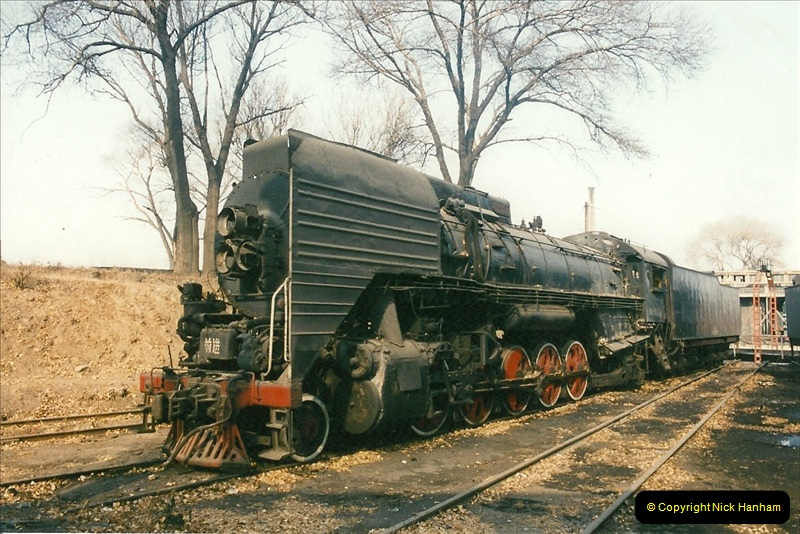 China November 1997. Picture (329) 329