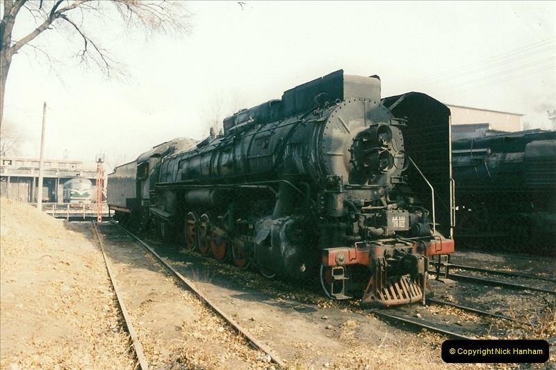 China November 1997. Picture (330) 330