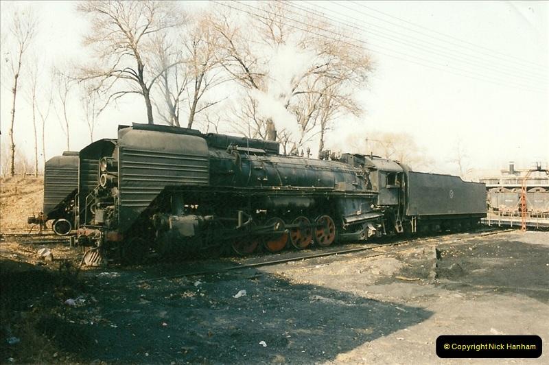 China November 1997. Picture (331) 331