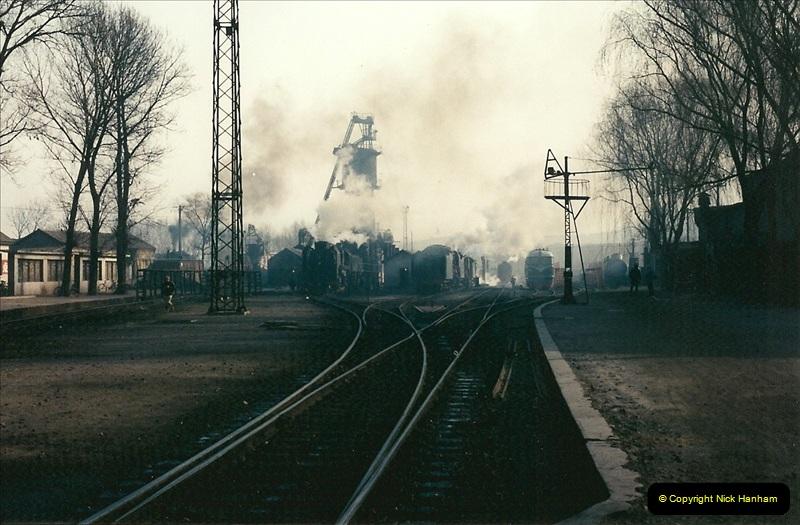 China November 1997. Picture (333) 333