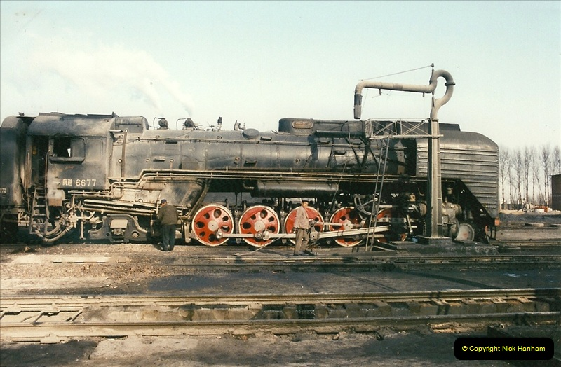 China November 1997. Picture (336) 336