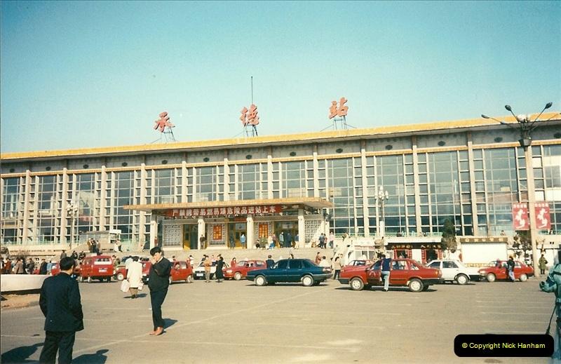 China November 1997. Picture (34) 034