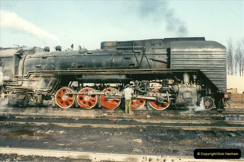 China November 1997. Picture (342) 342