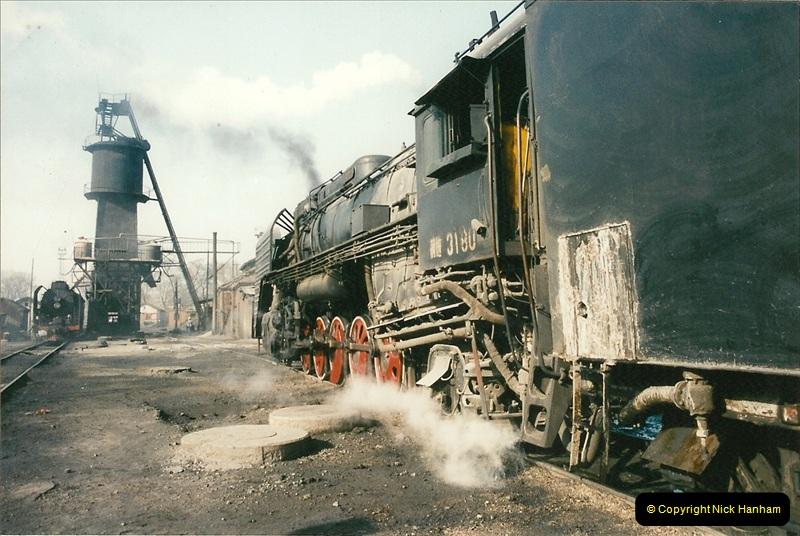China November 1997. Picture (348) 348