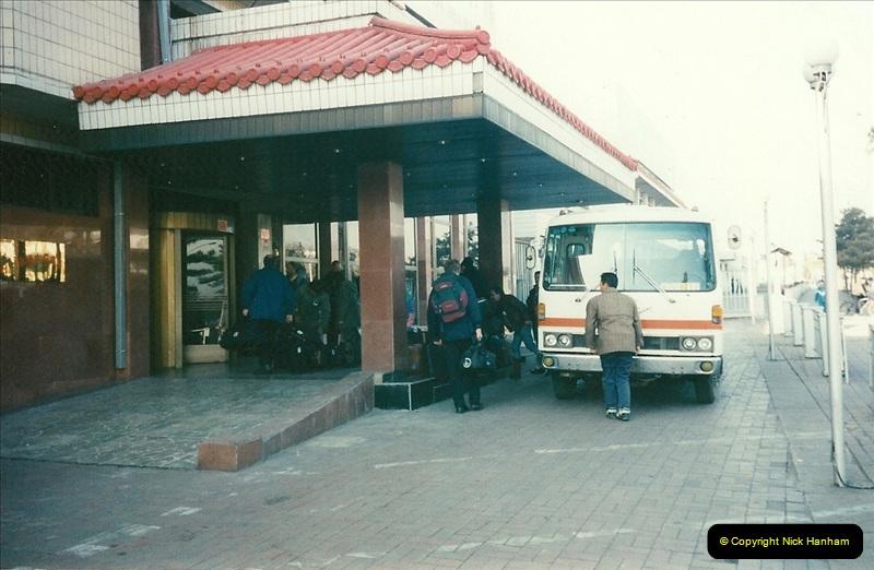 China November 1997. Picture (35) 035