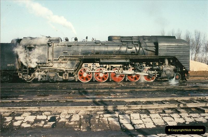 China November 1997. Picture (350) 350