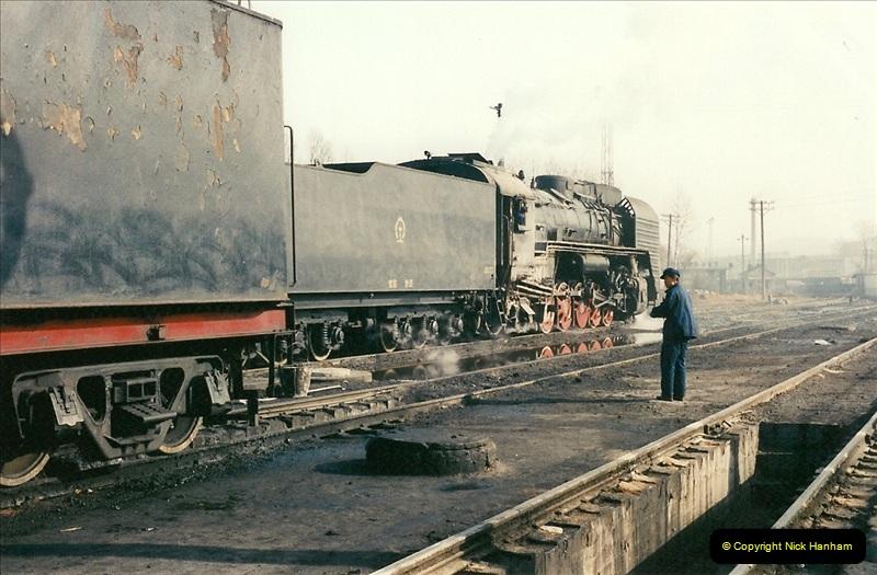 China November 1997. Picture (351) 351