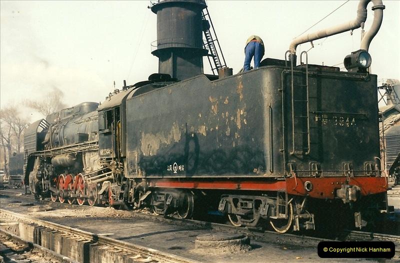 China November 1997. Picture (358) 358