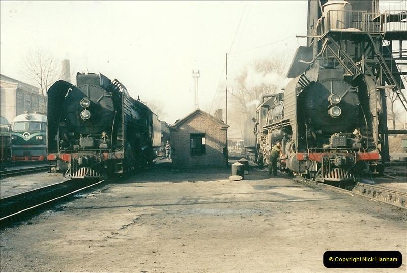 China November 1997. Picture (362) 362