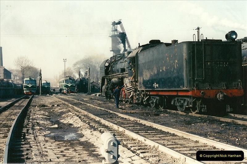 China November 1997. Picture (366) 366
