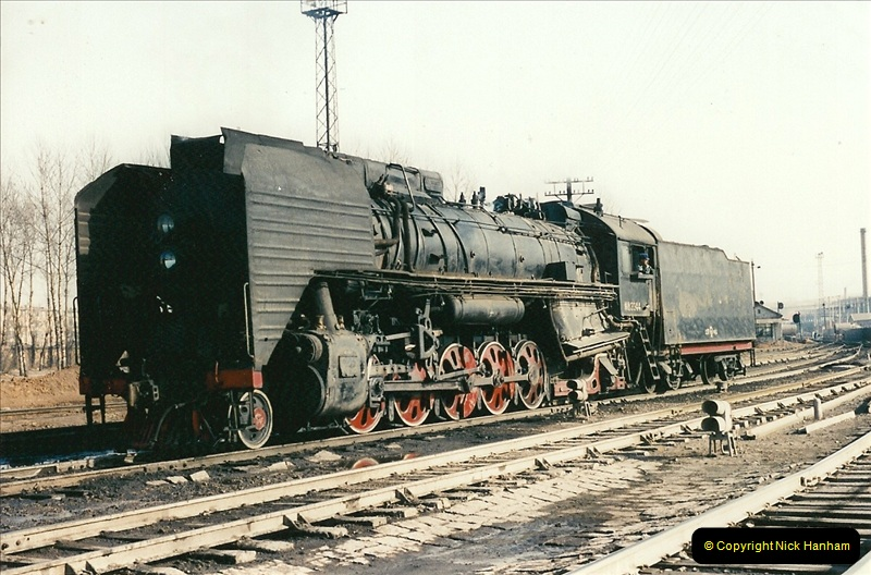 China November 1997. Picture (372) 372