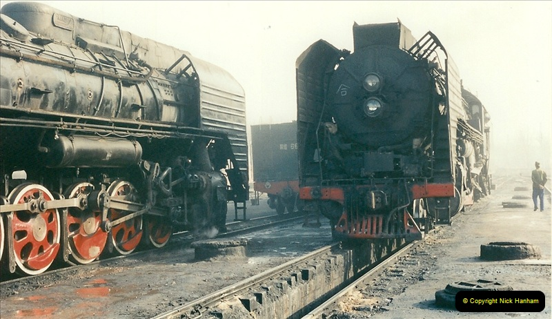 China November 1997. Picture (375) 375