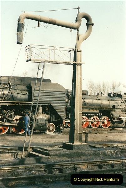 China November 1997. Picture (380) 380