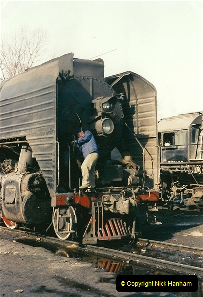 China November 1997. Picture (382) 382