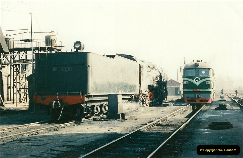 China November 1997. Picture (385) 385