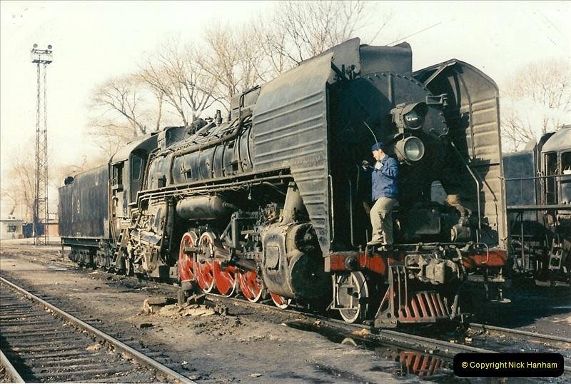 China November 1997. Picture (386) 386